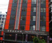 Photo of the hotel Motel 168 Mati Street - Dazhou