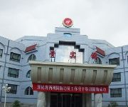 Photo of the hotel Qinghai Haixi Hotel - Delingha