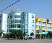 Photo of the hotel Jinling Hotel - Deyang