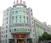 Photo of the hotel Dongyang Huasha Hotel - Jinhua