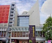 Photo of the hotel Enshi International Hotel