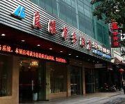Photo of the hotel Lianggang Business Hotel - Guangan