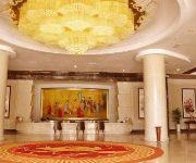 Photo of the hotel Xingzhao International Holiday Hotel - Guangyuan