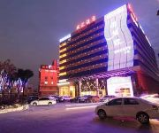 Photo of the hotel Guangzhou Chenlong Gangyue Hotel