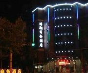 Photo of the hotel Haining Hongxiang Business Hotel