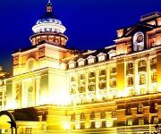 Photo of the hotel Haining Peace International Hotel