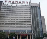 Photo of the hotel Handan Xingji Meigao Hotel