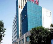 Photo of the hotel Heng Yuan Hotel - Hengshui