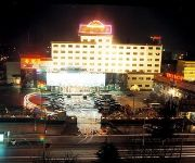Photo of the hotel Mudan