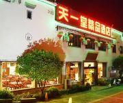 Photo of the hotel Tian Yi Tang Boutique Hotel - Huangshan