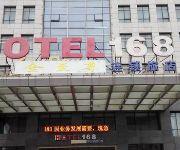 Photo of the hotel 淮安金至尊宾馆