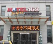 Photo of the hotel Motel 168 Huainan Railway Station Branch