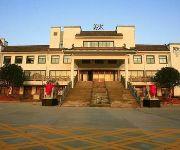 Photo of the hotel Huangshan Yishui Hotel