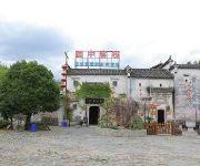 Photo of the hotel Huangshan Hongcun Huazhong Inn