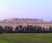Photo of the hotel Fudu Hotel - Huludao
