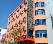 Photo of the hotel Junjia Business Hotel - Ji'an