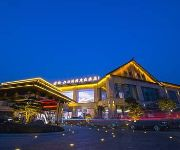 Photo of the hotel Narada Resort and Spa Hotel Jiangshan