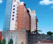 Photo of the hotel Xinyatu Hotel - Jianyang