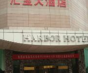 Photo of the hotel Jinan Huibao Hotel