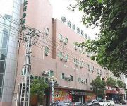 Photo of the hotel GreenTree Inn Jingdezhen Plaza (domestic guest only) Domestic only