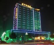 Photo of the hotel Jingdezhen Grand Noble Hotel