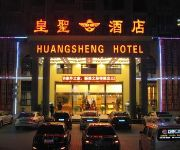 Photo of the hotel Jingdezhen Royal Santo Hotel