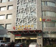 Photo of the hotel Huiquan Boutique Hotel - Jining