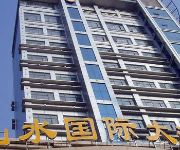 Photo of the hotel Shanshui International Hotel - Jiujiang