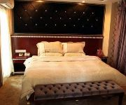 Photo of the hotel Xiyu Holiday Hotel