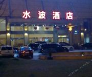 Photo of the hotel Polman Hotel Kunshan