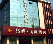 Photo of the hotel Laizhou Youge Business Hotel