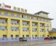 Photo of the hotel Home Inn Langfang Development Zone