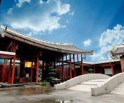 Photo of the hotel Qingdao Danube International Hotel