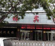Photo of the hotel Zhonglin Hotel - Lanzhou