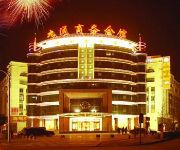 Photo of the hotel Lianyungang Jiutong Business Hotel