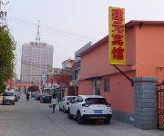 Photo of the hotel Lianyungang Jianyuan Hotel