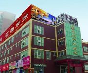 Photo of the hotel Niucheshui Hotel - Liaocheng