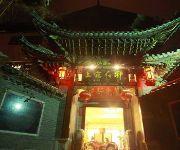 Photo of the hotel Lijiang Shangguanfudi Hostel