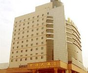 Photo of the hotel Shengyuan Hotel
