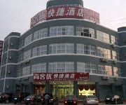 Photo of the hotel Thank Inn Liaocheng Linqing Branch