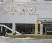 Photo of the hotel Linzhi Hotel