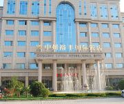 Photo of the hotel Zhongzhou Yufeng International Hotel