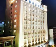 Photo of the hotel Xi'erdun International Hotel