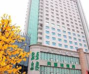 Photo of the hotel Luoyang Babylon Hotel