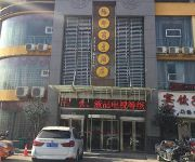 Photo of the hotel Xin Ya Du Business Hotel - Luoyang