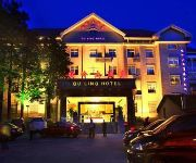 Photo of the hotel Rishang Resort Hotel - Shangrao
