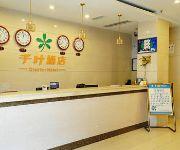 Photo of the hotel Luzhou Qianye Hotel