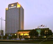 Photo of the hotel Maanshan Changjiang International Hotel