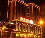 Photo of the hotel Hongdu Hotel