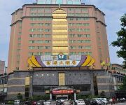 Photo of the hotel JinYan Fortune Grand Hotel - Meizhou